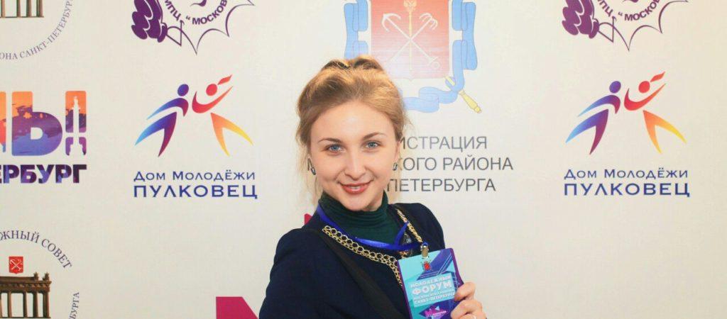 «Не теряйте контакты с земляками»: Виктория Мишова о переезде