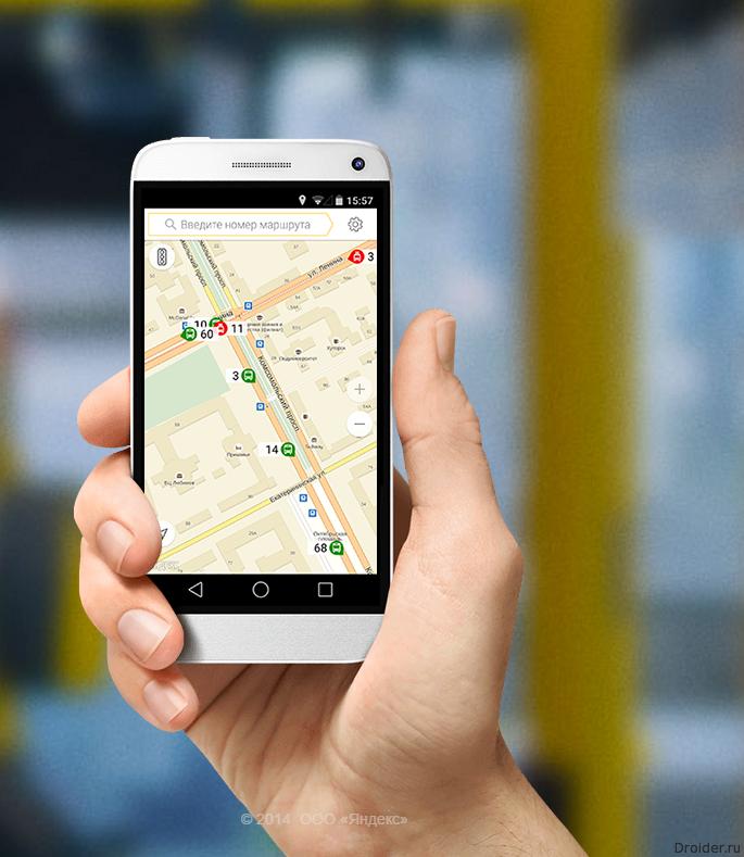 фотография телефона с включенным приложением ЯндексТранспорт