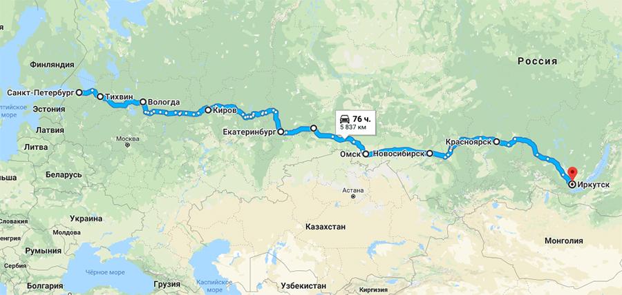 Карта с маршрутом Сибирь - СПБ (Иркутск, Красноярск, Новосибирск, Омск, Екатеринбург, Киров, Вологда, Тихвин, Питер)