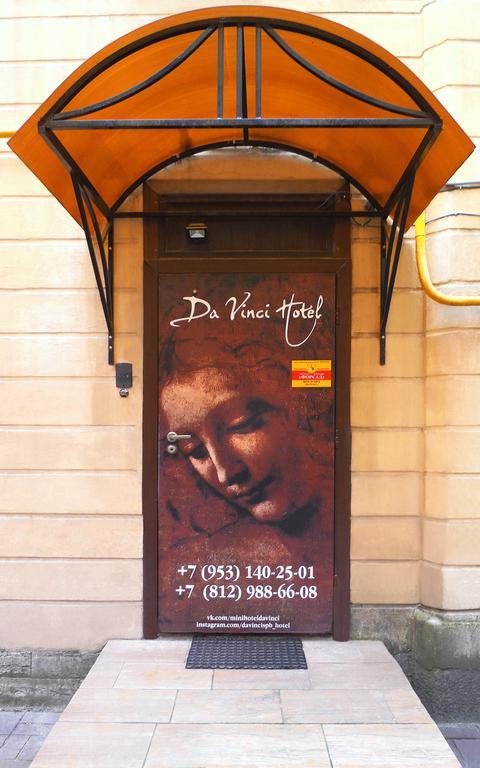 Парадная Отеля «Da Vinci Hotel» 1000 руб/сутки