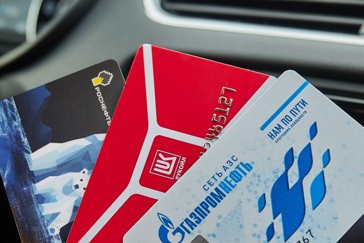 дисконтные карточки заправок