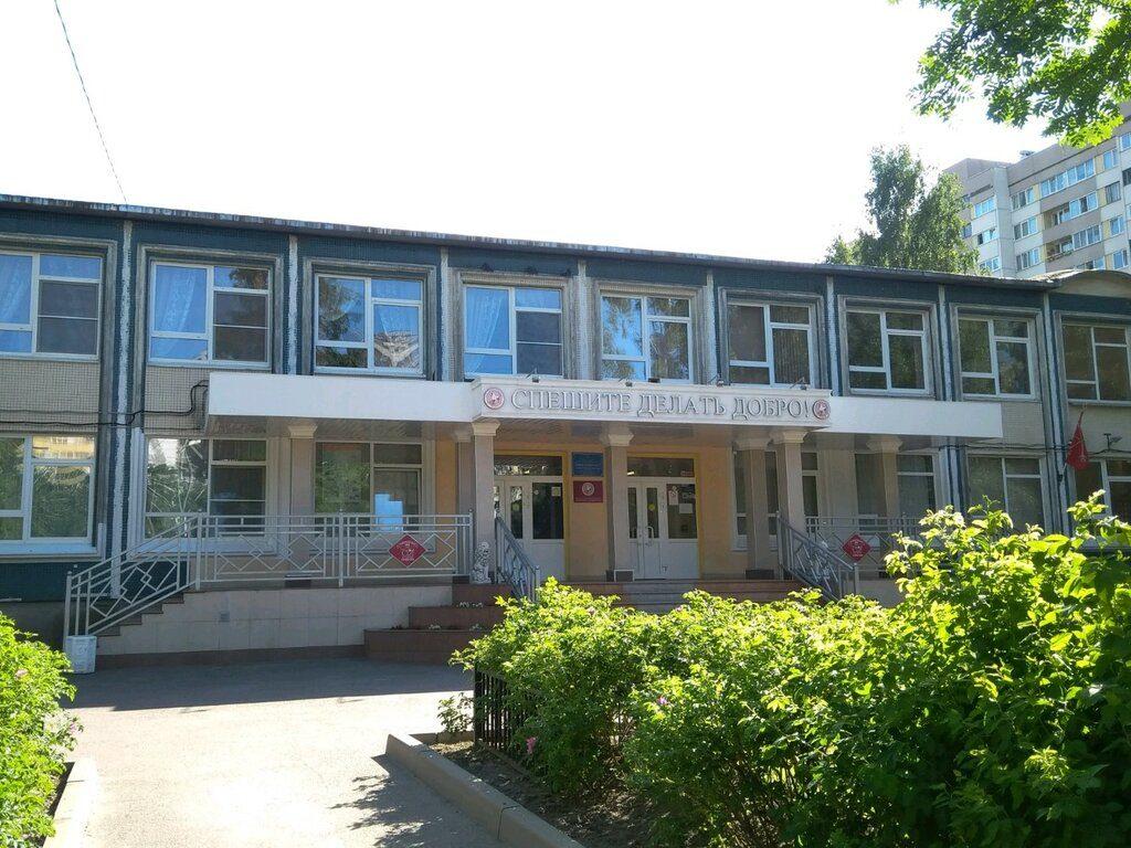Государственное бюджетное общеобразовательное учреждение гимназия №73 «Ломоносовская гимназия» Выборгского  района Санкт-Петербурга.