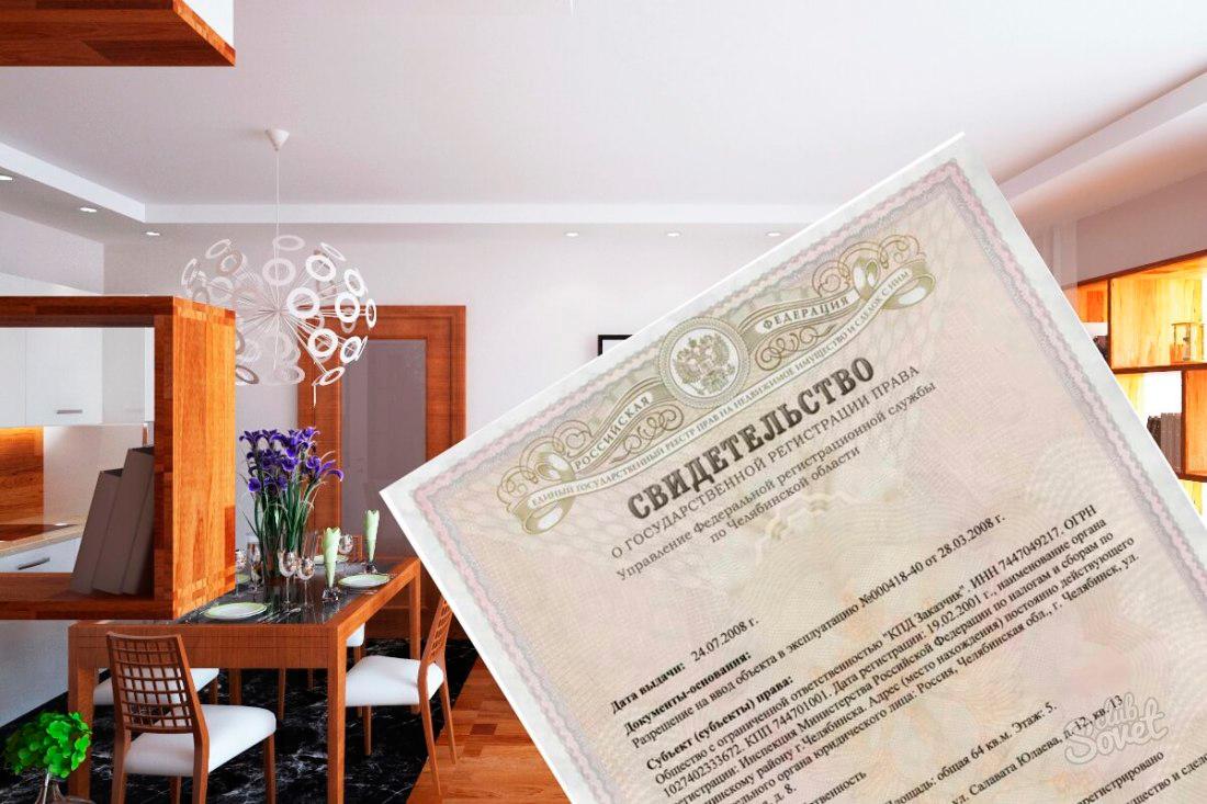 Эффективное объявление - фотография квартиры и готовые для продажи документы
